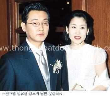 Ái nữ tài giỏi của tập đoàn Samsung và cuộc hôn nhân gần 20 năm với đức lang quân sẵn sàng đứng sau vợ dù xuất thân không phải dạng vừa - Ảnh 3.