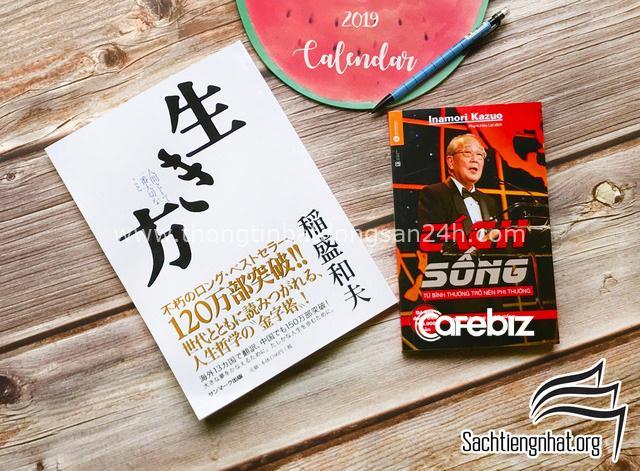 Cựu CEO của hãng hàng không Japan Airlines: Tôi sống tới 88 tuổi, tổng kết mọi điều chỉ trong 1 chữ: TÂM - Ảnh 2.