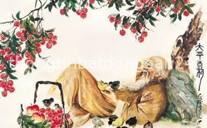 Nhắn nhủ 10 điều này, Lý Gia Thành đã giúp các con biến sỏi đá thành vàng: Đáng ngẫm! - Ảnh 2.